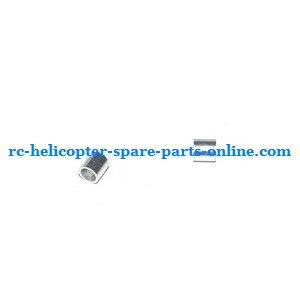 Shuang Ma 9120 SM 9120 RC helicopter spare parts support aluminum pipe in the frame