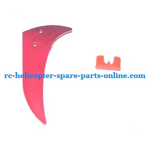 Shuang Ma 9120 SM 9120 RC helicopter spare parts tail decorative set