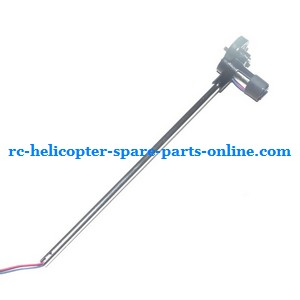 Shuang Ma 9120 SM 9120 RC helicopter spare parts tail big pipe + tail motor + tail motor deck (set)