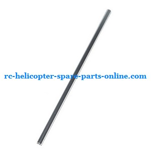 Shuang Ma 9120 SM 9120 RC helicopter spare parts tail big pipe
