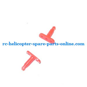 Shuang Ma 9120 SM 9120 RC helicopter spare parts fixed set of the head cover