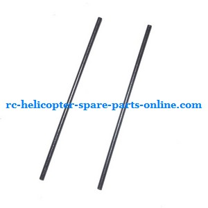 Lucky Boy 9961 RC helicopter spare parts tail support bar