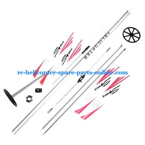 Flame Strike FXD A68690 helicopter spare parts tail big boom + quickly wear parts set red color