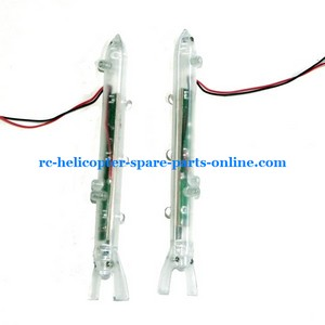 Flame Strike FXD A68690 helicopter spare parts side LED set