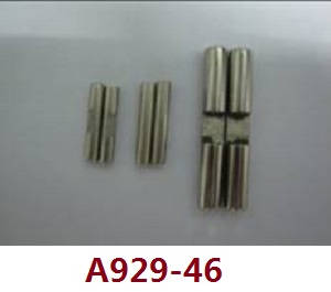 Wltoys A929 RC Car spare parts differential pin, differential cup Pin, connector locating pin A929-46