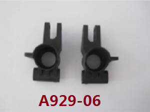 Wltoys A929 RC Car spare parts rear left and right axle block A929-06