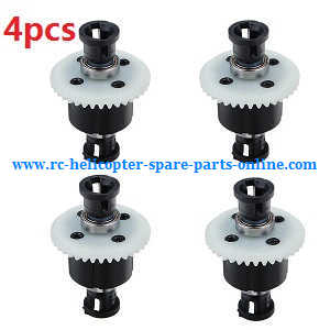 Wltoys A959 A959-A A959-B RC Car spare parts Differential mechanism 4pcs