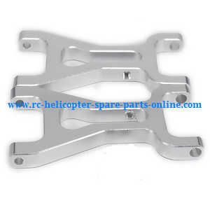 Wltoys A959 A959-A A959-B RC Car spare parts front aluminum swing arm (Upgrade metal Silver)