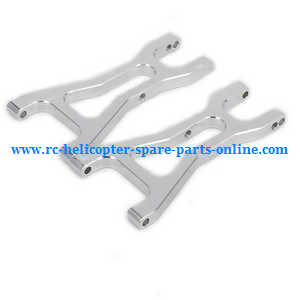 Wltoys A959 A959-A A959-B RC Car spare parts rear aluminum swing arm (Upgrade metal Silver)