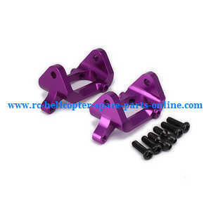 Wltoys A959 A959-A A959-B RC Car spare parts Alloy Aluminum Front Hub Carrier, C shape seat (Purple)