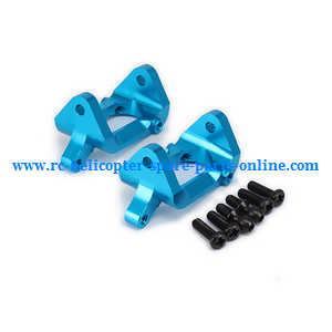 Wltoys A959 A959-A A959-B RC Car spare parts Alloy Aluminum Front Hub Carrier, C shape seat (Blue)