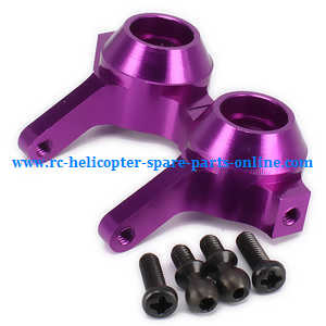 Wltoys A959 A959-A A959-B RC Car spare parts alloy aluminum Steering Hub Carrier (Purple)