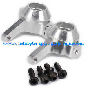 Wltoys A959 A959-A A959-B RC Car spare parts alloy aluminum Steering Hub Carrier (Silver)
