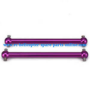 Wltoys A959 A959-A A959-B RC Car spare parts upgrade alloy aluminum drive shaft,dogbone (Purple)