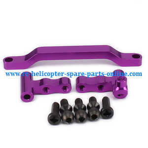 Wltoys A959 A959-A A959-B RC Car spare parts Alloy aluminum Steering connector + steering seat A + steering gear B (Purple)