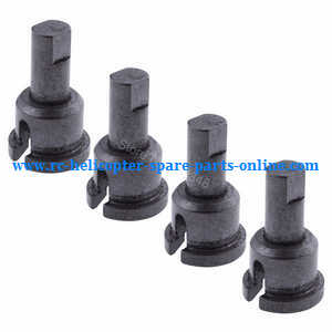 Wltoys A959 A959-A A959-B RC Car spare parts Differential connection cup 4pcs