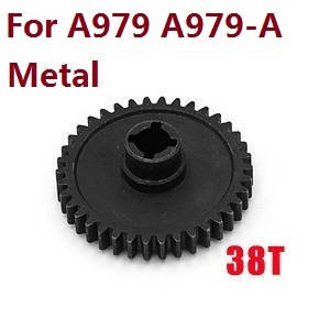Wltoys A979 A979-A A979-B RC Car spare parts reduction gear (Metal) for A979 A979-A