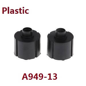 Wltoys A979 A979-A A979-B RC Car spare parts differential velocity box A949-13