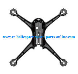 MJX Bugs 2 B2C B2W RC quadcopter spare parts lower cover (Black)