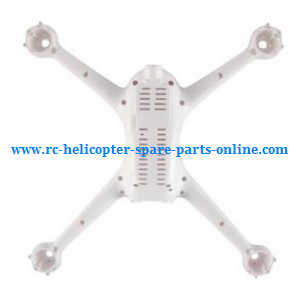 MJX Bugs 2 B2C B2W RC quadcopter spare parts lower cover (White)