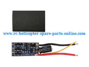 MJX Bugs 2 B2C B2W RC quadcopter spare parts SEC board