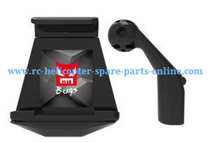 MJX Bugs 2SE B2SE RC Quadcopter spare parts mobile phone holder