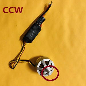 MJX Bugs 2SE B2SE RC Quadcopter spare parts brushless motor with ESC board CCW