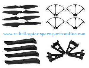 MJX Bugs 3H B3H RC Quadcopter spare parts main blades + protection frame + 2*landing skids set