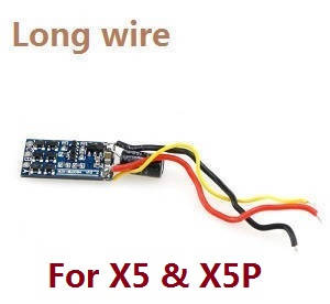 JJRC JJPRO X5 X5P RC Drone Quadcopter spare parts Long wire ESC board