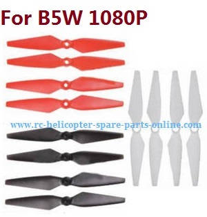 MJX Bugs 5W B5W RC Quadcopter spare parts main blades (3 sets)