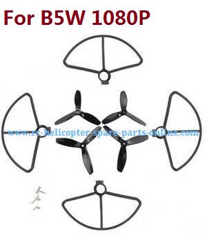 MJX Bugs 5W B5W RC Quadcopter spare parts protection frame + 3-leaf main blades (Black)