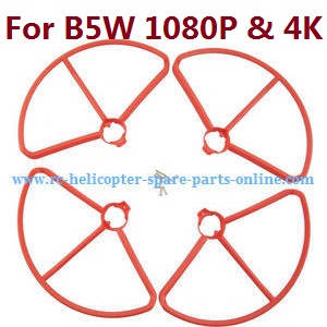 MJX Bugs 5W B5W RC Quadcopter spare parts protection frame set (Red)