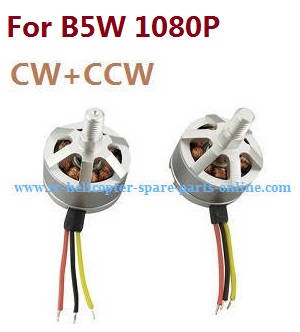 MJX Bugs 5W B5W RC Quadcopter spare parts main brushless motors (CW+CCW)