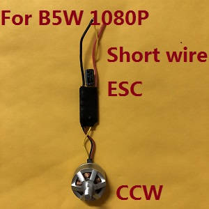 MJX Bugs 5W B5W RC Quadcopter spare parts main brushless motors with ESC board (Short wire CCW)