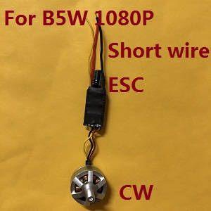MJX Bugs 5W B5W RC Quadcopter spare parts main brushless motors with ESC board (Short wire CW)