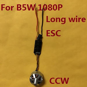 MJX Bugs 5W B5W RC Quadcopter spare parts main brushless motors with ESC board (Long wire CCW)