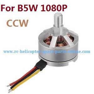 MJX Bugs 5W B5W RC Quadcopter spare parts main brushless motor (CCW)