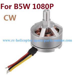 MJX Bugs 5W B5W RC Quadcopter spare parts main brushless motor (CW)