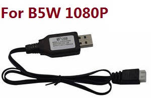 MJX Bugs 5W B5W RC Quadcopter spare parts 7.4V USB charger wire