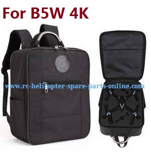 MJX Bugs 5W B5W RC Quadcopter spare parts back pack (For B5W 4K)