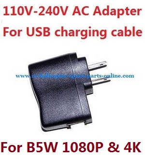 MJX Bugs 5W B5W RC Quadcopter spare parts 110V-240V AC Adapter for USB charging cable