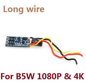 MJX Bugs 5W B5W RC Quadcopter spare parts Long wire ESC board