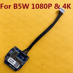 MJX Bugs 5W B5W RC Quadcopter spare parts GPS board