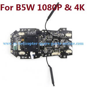 MJX Bugs 5W B5W RC Quadcopter spare parts flying controll PCB board