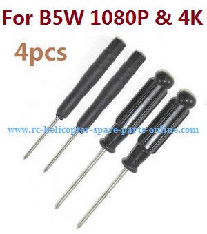 MJX Bugs 5W B5W RC Quadcopter spare parts CRoss screwdrivers (4pcs)