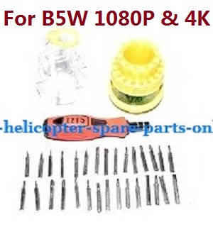 MJX Bugs 5W B5W RC Quadcopter spare parts 1*31-in-one Screwdriver kit package