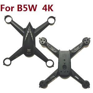 MJX Bugs 5W B5W RC Quadcopter spare parts upper and lower cover (For B5W 4K version)