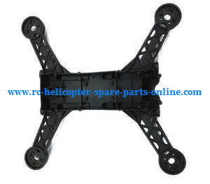 MJX Bugs 8 Pro, B8 Pro RC Quadcopter spare parts lower cover