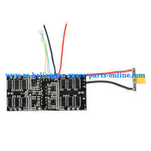 MJX Bugs 8 Pro, B8 Pro RC Quadcopter spare parts 4-In-1 ESC set