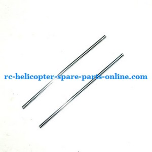 BR6008 RC helicopter spare parts tail support bar